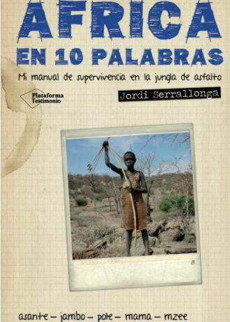 AFRICA-10-PALABRAS