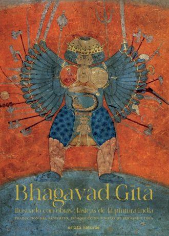 BHAGAVAD-GITA-min